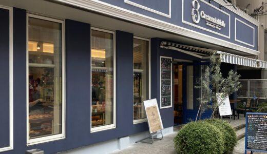 【クレセント&モーリー】平和島駅近くのおすすめパン屋さん