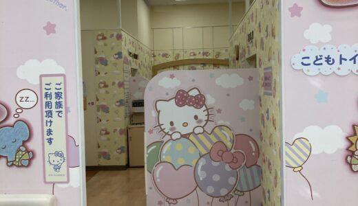 夜泣きとイトーヨーカドー大森店の赤ちゃん休憩室