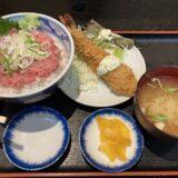 三洋食堂 エビフライ&ネギトロ丼