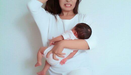 週末の過ごしかたと妹と育児ノイローゼ