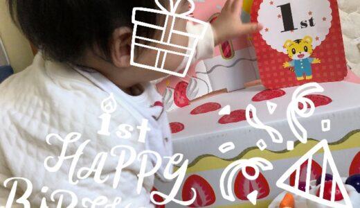 一歳の誕生日にしてあげたいイベントと行事7選
