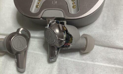 【オーディオテクニカ】踏んで壊したイヤホンの有償修理レポート。修理対応や保証範囲は?