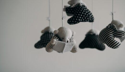 【はじめての育児】0〜3か月の赤ちゃんにおすすめのおもちゃ